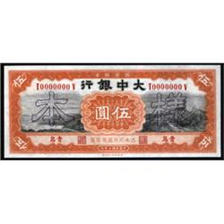 Tah Chung Bank, 1921 First Issue Specimen Banknote.