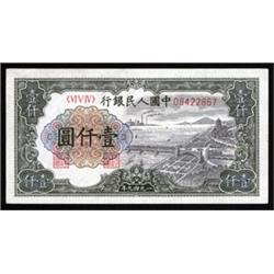 Peoples Bank of China, 1949 Issues.