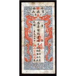 Hunan Official Money Bureau Private Banknote.