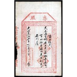 Kuang Hsu, Yi Tung Bao Cheng Private Banknote.