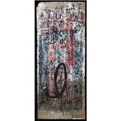 Kuang Hsu, Yi Tung Tai Chi Private Banknote.