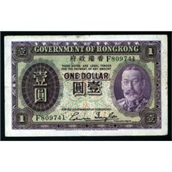Government of Hongkong, 1935 ND Issue.