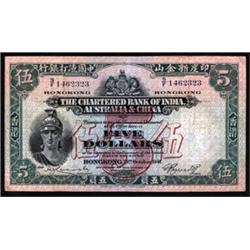 Chartered Bank of India, Australia & China, 1930-34 Issue.