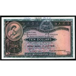 Hongkong & Shanghai Banking Corporation, 1949 Issue Specimen Banknote.