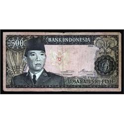 Republik Indonesia Banknote Assortment.