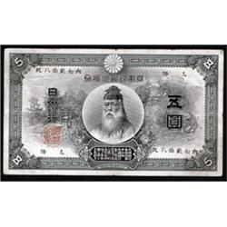 Bank of Japan, 1899-1900 Convertible Gold Note Issue.