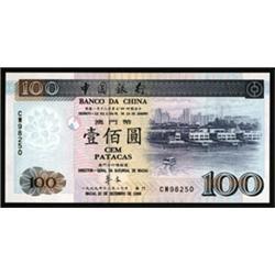 Banco Nacional Ultramarino, Macau, 2001 Issue Quintet.