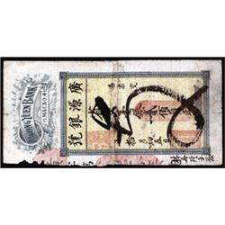 Kwong Yuen Bank, 1924; 1925 Cashier's Checks Issue Trio.