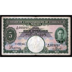 Board of Commissioners of Currency, Malaya, 1941-42 (1945) Issue.