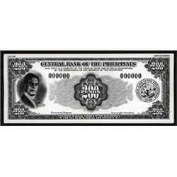 Central Bank of the Philippines Photo Proof of Proposed $200 SBNC Essay Issue.