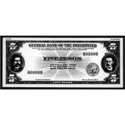 Central Bank of the Philippines Photo Proof of Proposed $5 SBNC Essay Issue.