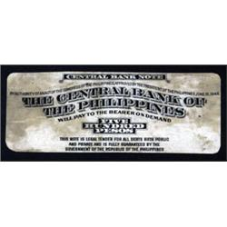 Central Bank of the Philippines Proof Titles and Models for Unreleased 1948 Issue by SBNC.