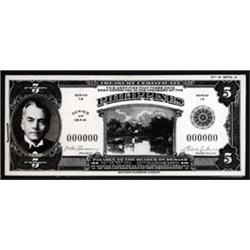 Philippines Treasury Certificate Photo Proof of Proposed Essay $5 SBNC 1946 Issue.