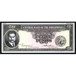 Central Bank of the Philippines, 1949 ND Issue Essay Proof.