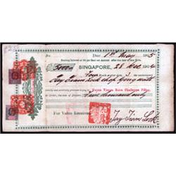 Singapore Private Interest Bearing Notes with Matching Revenue Imprints and Stamps.