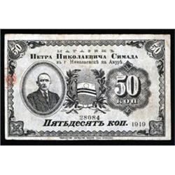 Russia and China Banknote