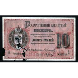 State Credit Notes, 1866 Issue.