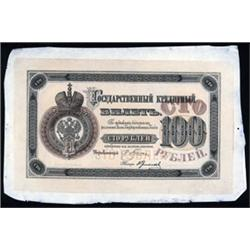 State Credit Notes, 1882-86 Issue Contemporary Counterfeit Proof.
