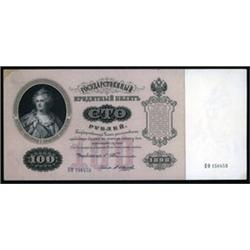 State Credit Notes, 1898 Issue.