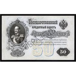 State Credit Notes, 1899 Issue Specimen Note.