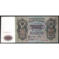 State Credit Notes, 1899 to 1910 Issues.