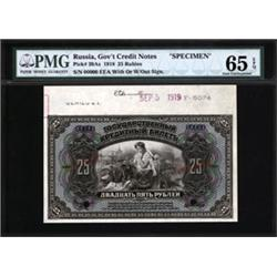 Government Credit Note, 1918 Issue.