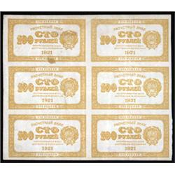 Currency Notes, 1921 Issue.