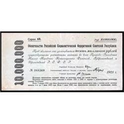 Treasury Short-Term Certificates, 1921 Issue.
