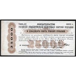 Russian Socialist Federated Soviet Republic, Treasury Short Term Certificate Specimen.