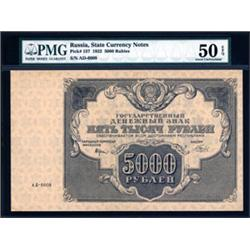State Currency Notes, 1922 Issue.