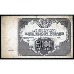 Treasury Short Term Certificates, 1922 Issue.
