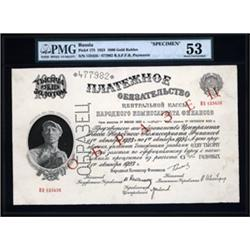 Russia, N.K.F. Payment Obligations of R.S.F.F.R. Specimen Banknote.