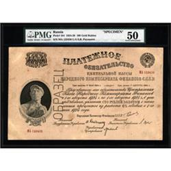 Russia, N.K.F. Payment Obligations of U.S.S.R. Specimen Banknote.