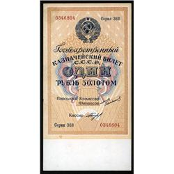 State Currency Notes, 1924 Issue.