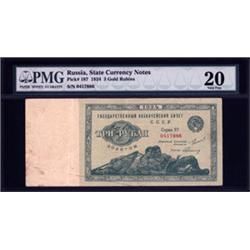 U.S.S.R. State Currency Notes, 1924 Issue.