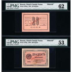 U.S.S.R. Small Change Specimen Banknotes.