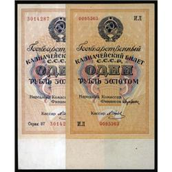 State Treasury Note, 1928 Issue Pair.