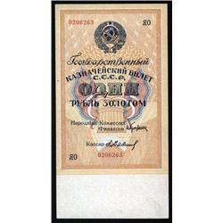 State Treasury Note, 1928 Issue.