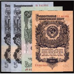 State Treasury Note, 1947 Issues.