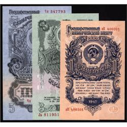 State Treasury Note, 1947 (1957) Issues.