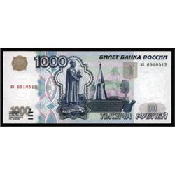 "Bank of Russia, 1997 (1998) ""New Ruble"" Issues."
