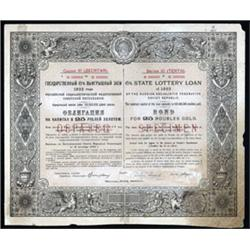 R.S.F.S.R. 6% State Lottery Loan Specimen Gold Bond.