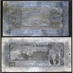 Banco Provincial de Cordoba Unique Banknote Printing Plates.
