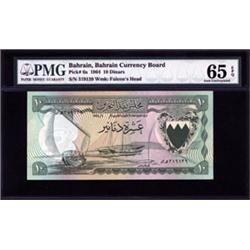 Bahrain Currency Board Series 1964 Gem Banknote.