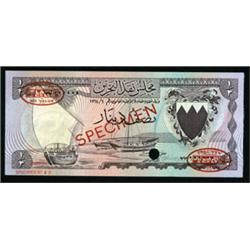 Bahrain Currency Board Specimen, Authorization 6/1964.