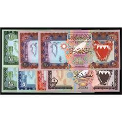 Bahrain Monetary Agency Series L.1973 Banknote Assortment.