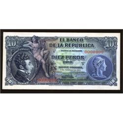 Banco De La Republica - Unique Essay Banknote Model of Proposed 1953 Issue Banknote.