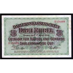 Darlehnskassenscheine, State Loan Bank Currency, 1916 Issue.