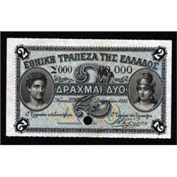 Bank of Greece, Law of 21.12.1885 Issue Specimen.