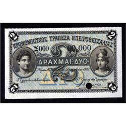 National Bank of Greece, 1885 Bradbury, Wilkinson Issue Trial Color Specimen Banknote Duo.
